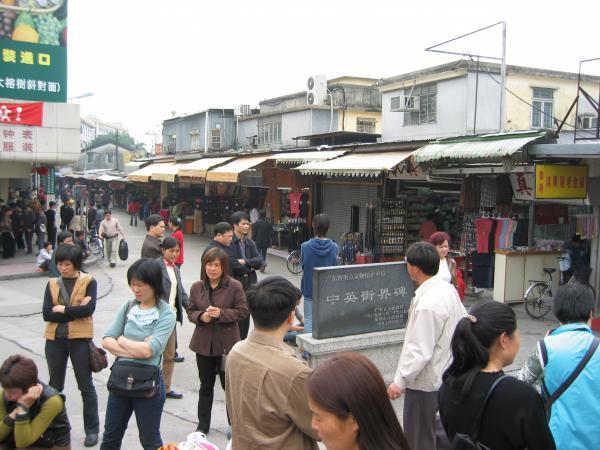 深圳/沙头角中英街是特区中的特区。...