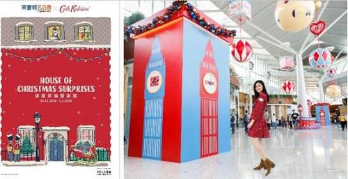 东荟城名店仓携手Cath Kidston为冬日注入「满屋英伦圣诞风」